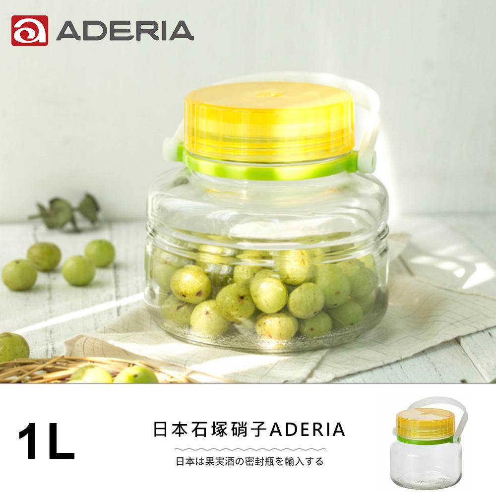 【ADERIA】日本進口醃漬玻璃罐1L product image 1