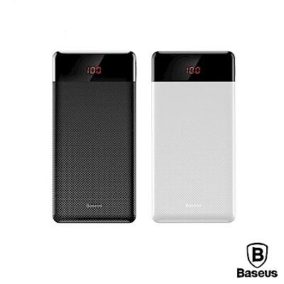 Baseus倍思 BSMI認證數顯雙USB10000mAh行動電源