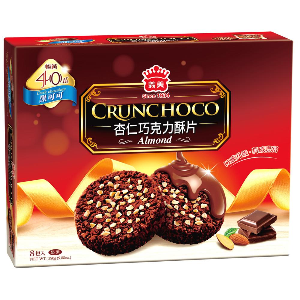 義美杏仁巧克力酥片(黑可可)280g