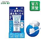 日本獅王LION 固齒佳琺瑯質修護晚安凝膠 60g
