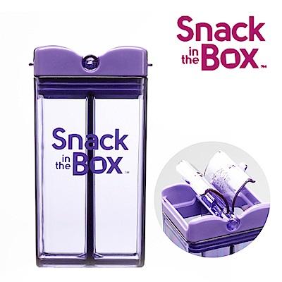 加拿大Snack in the box 兒童零食攜帶盒/分裝盒/點心罐355ml-夢幻紫