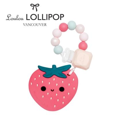 加拿大Loulou lollipop 草莓甜心 固齒器組/奶嘴鍊夾