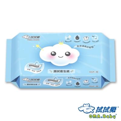 [限時搶購] 拭拭樂 濕拭衛生紙46抽X12包/箱