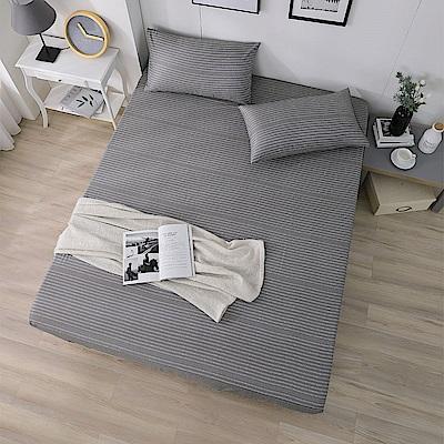 岱思夢 加大 天絲床包枕套三件組(3M專利吸濕排汗技術) 簡約主義