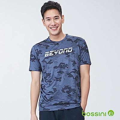 bossini男裝-速乾短袖圓領上衣01藍