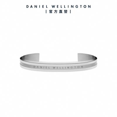 【Daniel Wellington】官方直營 Elan 永恆摯愛手環-簡約銀L DW手環