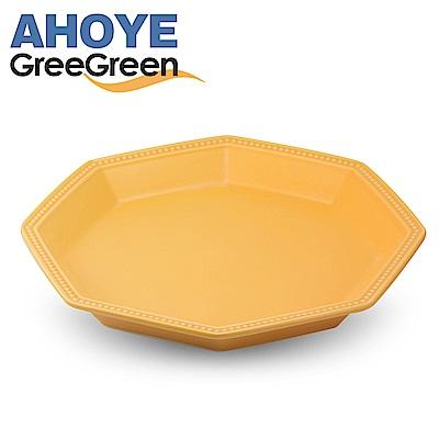 GREEGREEN  匈牙利八角陶瓷點心盤 明黃 餐盤 盤子 點心盤