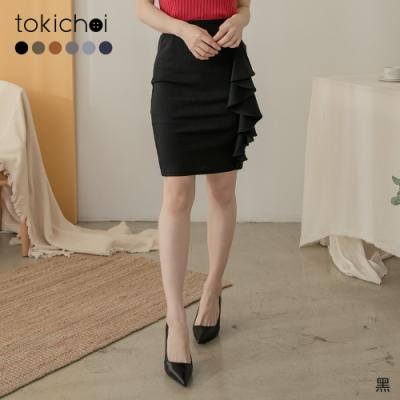 東京著衣 性感魅力多色波浪邊全鬆緊短裙-S.M.L