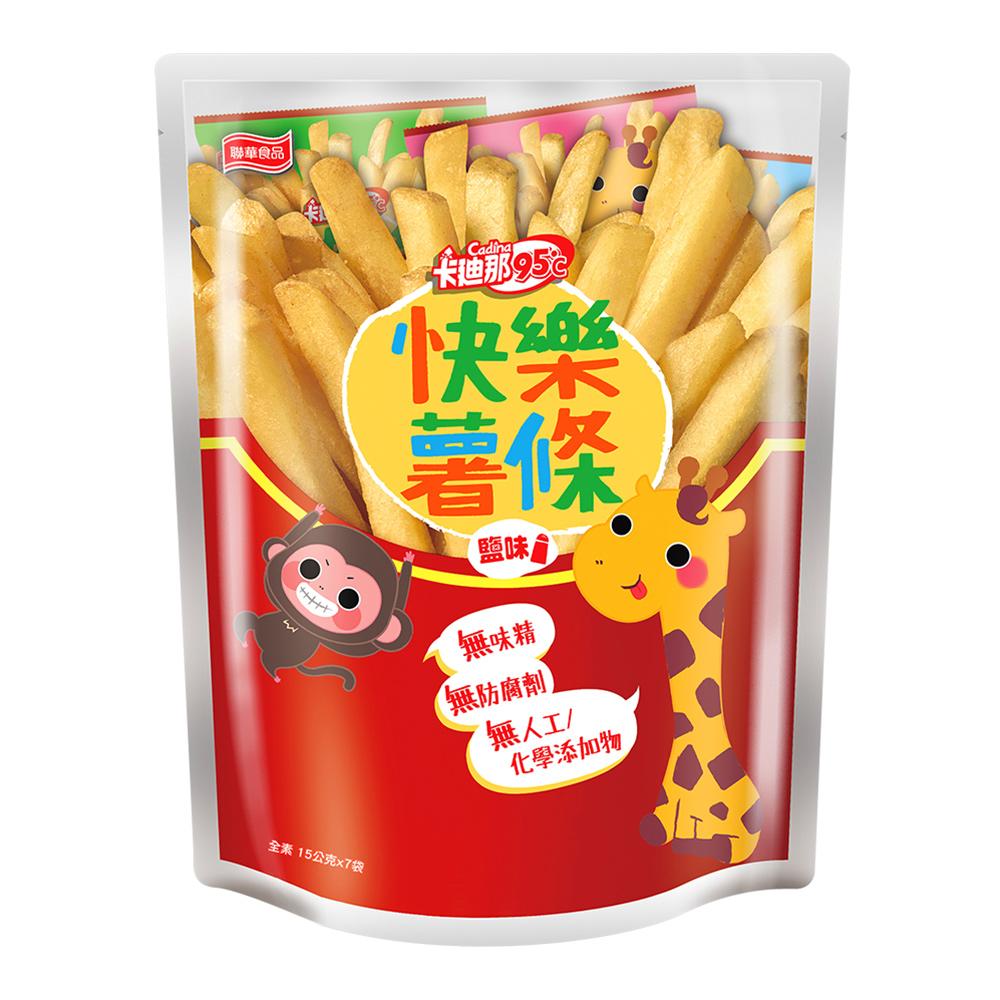 卡迪那95℃ 快樂薯條鹽味(15gx7包)