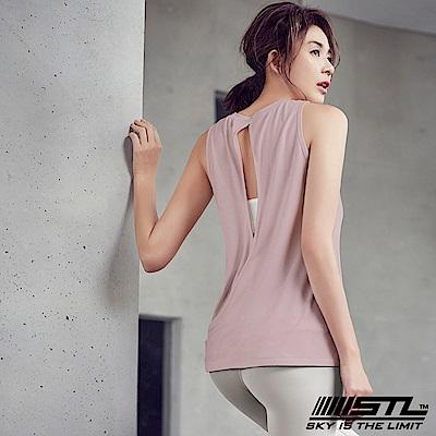 STL Essence Open Back 女運動機能背心 本質藕粉