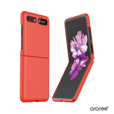 Araree 三星 Galaxy Z Flip 高質感保護殼(Aero)