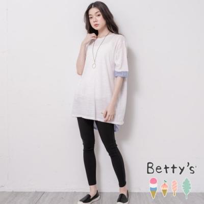 betty's貝蒂思 腰鬆緊高挑顯瘦彈性窄管褲(黑色)