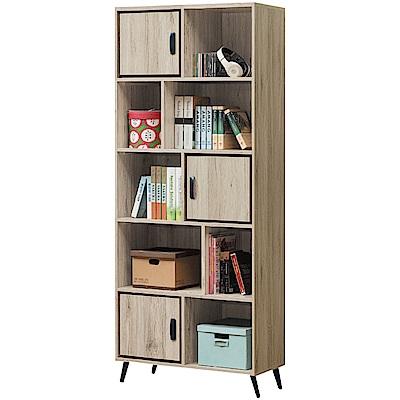 綠活居 美利斯時尚2.7尺美型三門書櫃/收納櫃-80x40.3x193cm免組