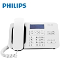 【Philips 飛利浦】時尚設計超大螢幕有線電話(白) CORD492W/96