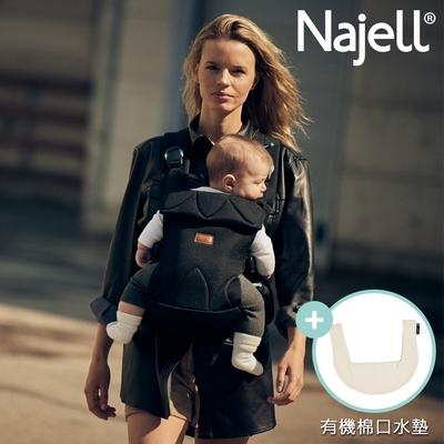 【瑞典Najell】嬰兒揹帶Original V2+有機棉口水墊(多款可選 秒吸磁扣 護脊減壓透氣)