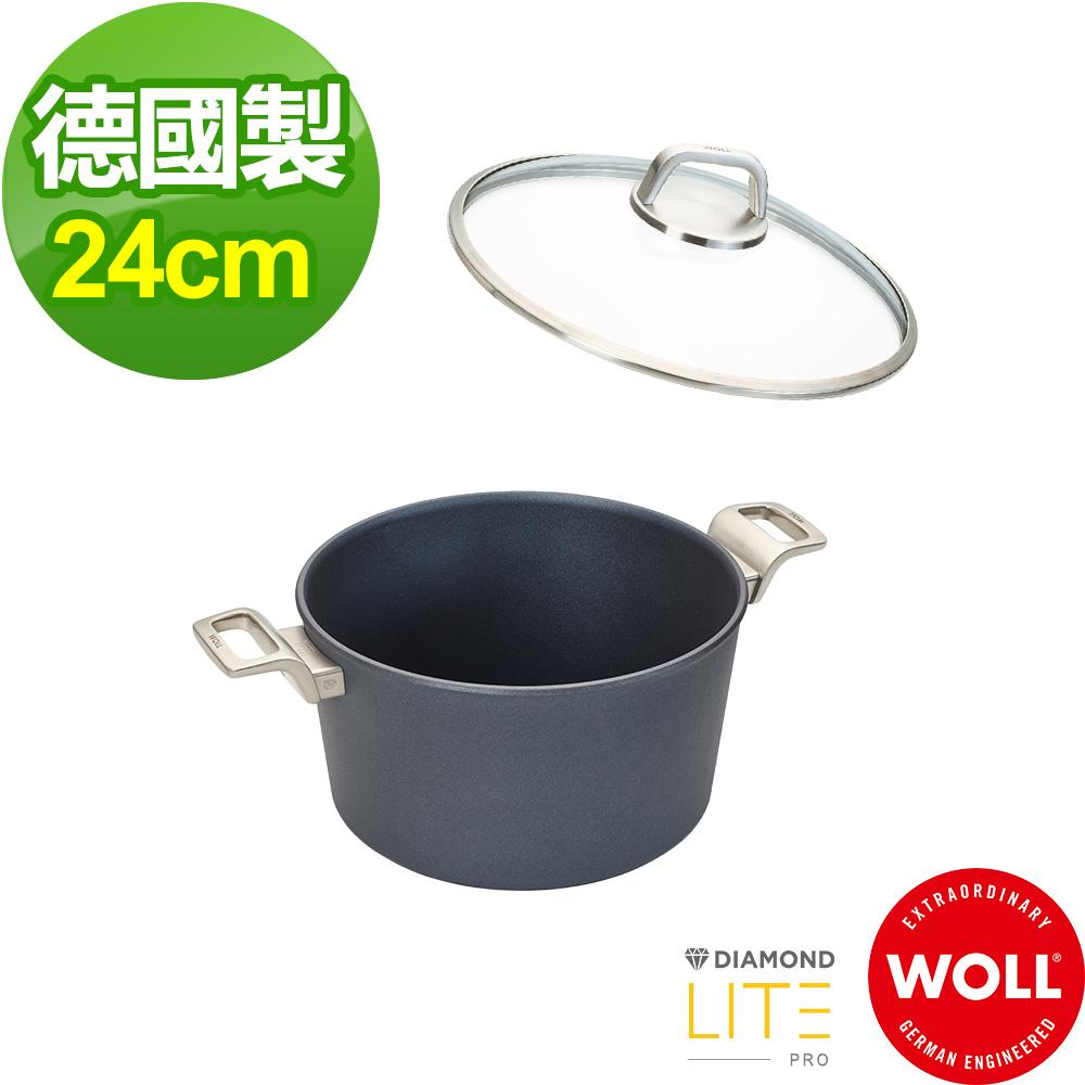 德國 WOLL Diamond Lite Pro 鑽石系列24cm 深湯鍋(含蓋)