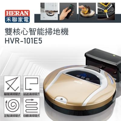 HERAN 禾聯 雙核心高效能智能掃地機 38組紅外線 HVR-101E5