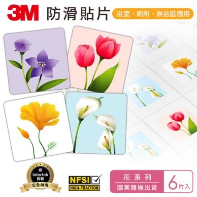 3M 防滑貼片- 花(6片)