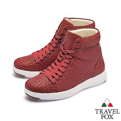 TRAVEL FOX(女)  輕雲系列 高筒超軟牛皮輕量時尚運動鞋 - 焦點紅