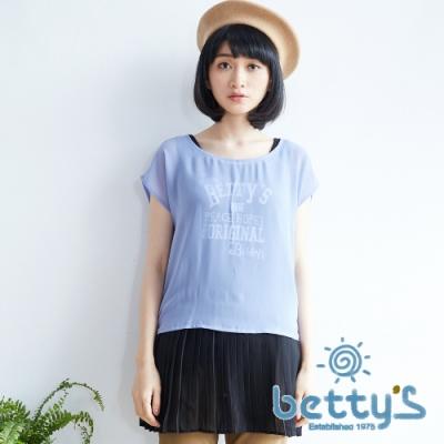 時時樂限定 betty's貝蒂思 雪紡外罩下擺百褶兩件式短袖上衣(共二色)