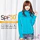 BeautyFocus UPF50+A級抗UV立領防曬外套(湖水綠) product thumbnail 1