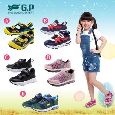 時時樂秋冬優惠【G.P】優質兒童涼鞋、運動鞋 限時均一價$590
