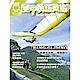 空中英語教室-單書版(二年24期)送100元家樂福現金提貨券 product thumbnail 1