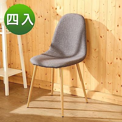 BuyJM北歐簡約亞麻餐椅/休閒椅4入組-寬42x42x87公分-DIY