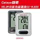 Cateye貓眼VELO9功能有線碼表CC-VL820 黑色 product thumbnail 1