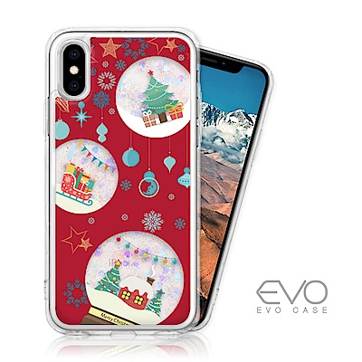 EVO CASE iPhone X/Xs 耶誕特輯藍色閃粉亮片流沙手機軟殼-星星水晶球