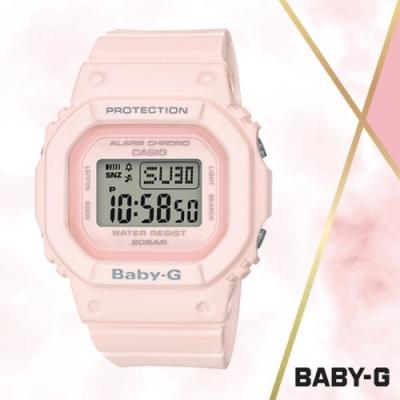 CASIO卡西歐 BABY-G街頭時尚雙顯錶(BGD-560-4D)粉色/45mm
