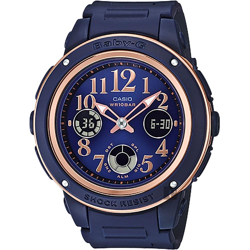 CASIO 卡西歐 BABY-G 秋冬優雅手錶-海軍藍(BGA-150PG-2B2)