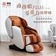 輝葉 商務艙PLUS零重力按摩椅 HY-5013 product thumbnail 1
