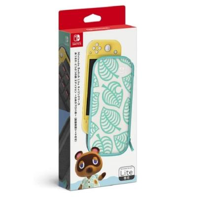 任天堂 Nintendo Switch Lite 動物森友會主機便攜包 含保護貼