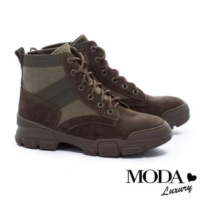 短靴 MODA Luxury 個性工裝登山風牛麂皮拼接短靴-綠