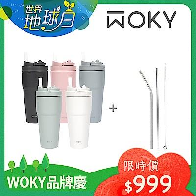WOKY沃廚 手提激凍輕芯鈦瓷易潔層保溫杯750ml