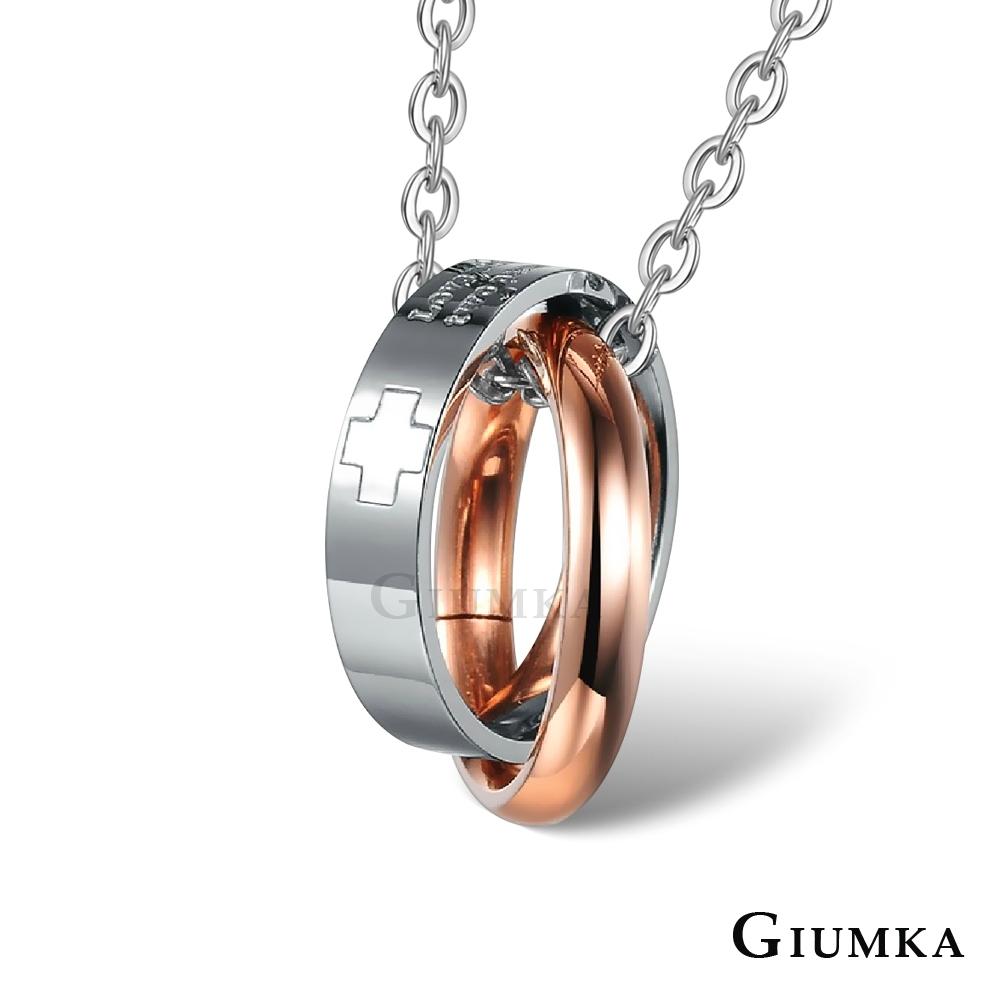 GIUMKA白鋼項鍊 玫金色雙圈女短鍊 十字信仰 情侶款 單個價格
