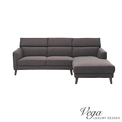 Vega 坎蒂絲L型頭靠沙發/貴妃椅(3色)