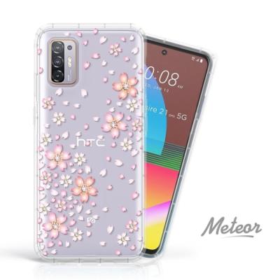 Meteor HTC Desire 21 Pro 奧地利水鑽殼 - 櫻花