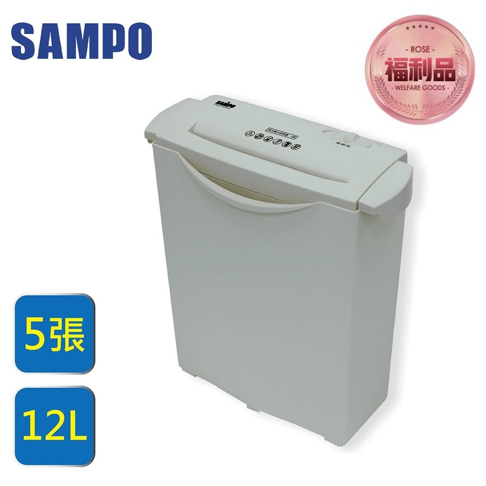 SAMPO 直條式碎紙機( 福利品 CB-U1005SL)