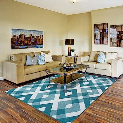 Ambience 比利時Shiraz 時尚地毯-菱格 160x230cm