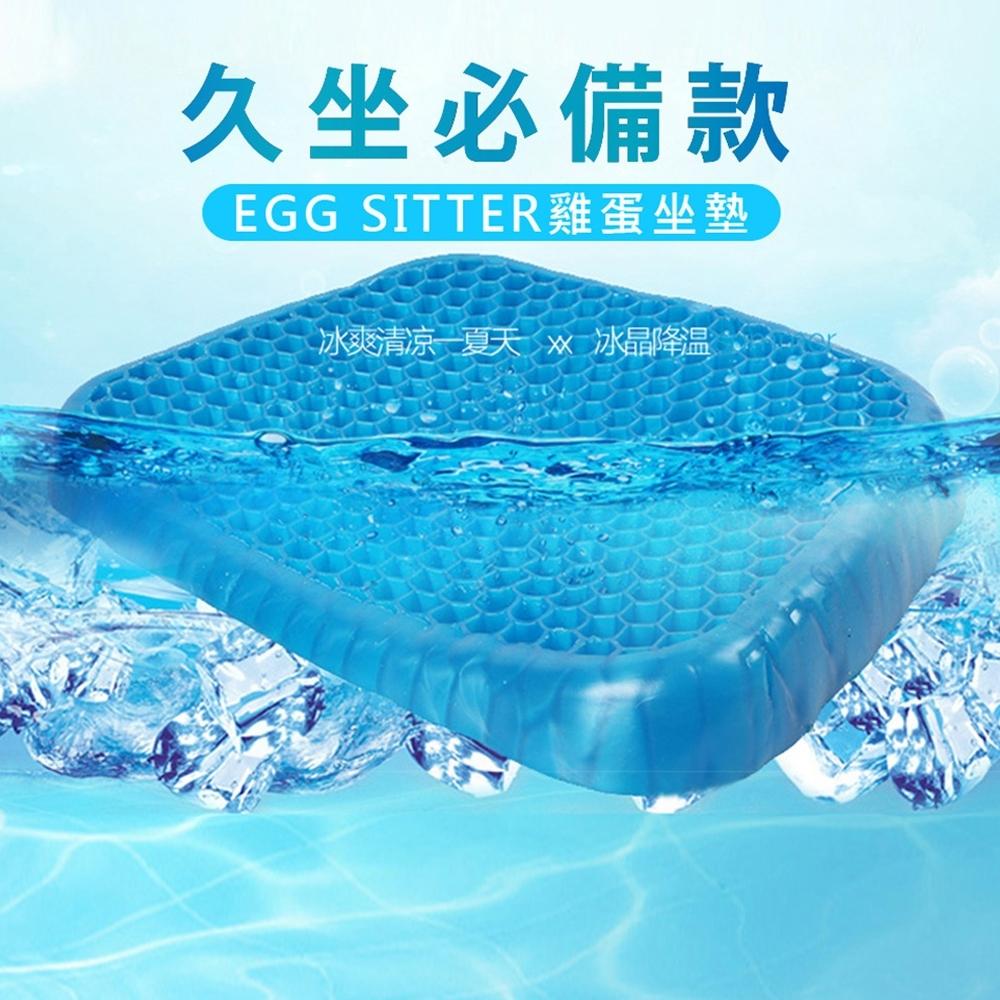 Egg Sitter【JLEGG】減壓雞蛋坐墊