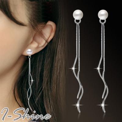 I-Shine-正白K-名媛佳人-韓國垂墜流蘇造型珍珠銀色耳線耳環DB51