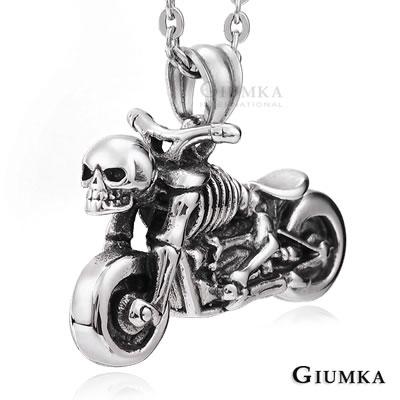 GIUMKA白鋼項鍊男款中性骷髏重型機車造型