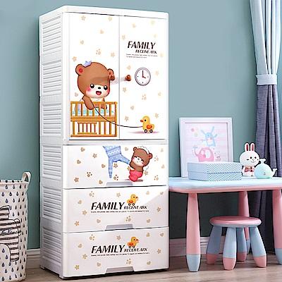 【Mr.box】寶貝熊雙開門式兒童吊掛衣櫃(二門3大抽屜)