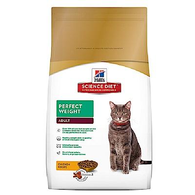 希爾思 成貓 完美體重配方 3磅【2968】