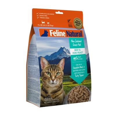 紐西蘭K9 Natural 冷凍乾燥貓咪生食餐99%-牛+鱈 320g