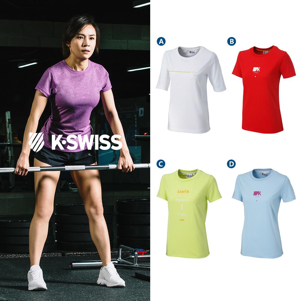 [時時樂限定]K-SWISS Logo Tee -女-四色任選