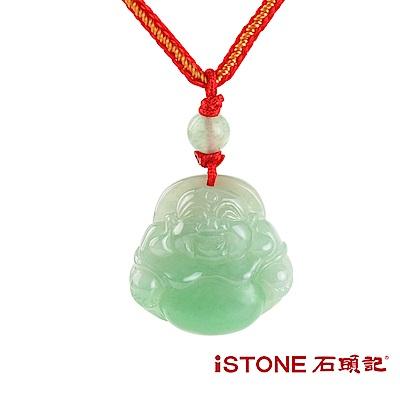 石頭記 翡翠彌勒佛項鍊-冰種豆青-樂開懷