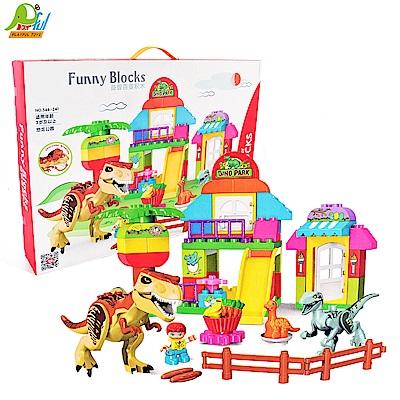 Playful Toys 頑玩具 恐龍公園積木